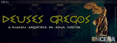 Deuses Gregos: a imagem arquetípica da alma coletiva